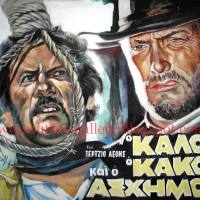 "Clint Eastwood, Eli Wallach , Sergio Leone's ""The Good, The Bad And The Ugly"" 1966 Giant original painting poster"