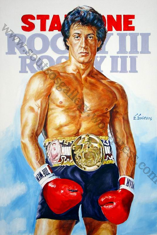 stallone rocky poster