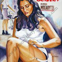 "Monica Bellucci ""Malena""2000 (Giuseppe Tornatore) – original painting poster, plastic colors, 100x130cm canvas"